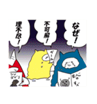 カレー沢 薫のすごくつかえるスタンプ(個別スタンプ:37)