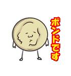 カレー沢 薫のすごくつかえるスタンプ(個別スタンプ:38)