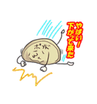 カレー沢 薫のすごくつかえるスタンプ(個別スタンプ:39)