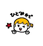 大阪のひとみちゃん(個別スタンプ:02)