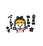 大阪のひとみちゃん(個別スタンプ:03)