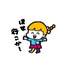 大阪のひとみちゃん(個別スタンプ:05)