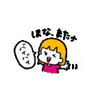 大阪のひとみちゃん(個別スタンプ:06)