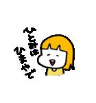 大阪のひとみちゃん(個別スタンプ:07)