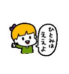 大阪のひとみちゃん(個別スタンプ:08)