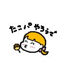 大阪のひとみちゃん(個別スタンプ:09)