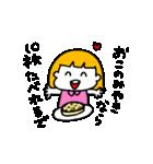 大阪のひとみちゃん(個別スタンプ:10)