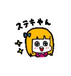 大阪のひとみちゃん(個別スタンプ:11)