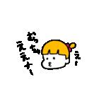 大阪のひとみちゃん(個別スタンプ:12)