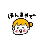 大阪のひとみちゃん(個別スタンプ:13)