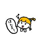 大阪のひとみちゃん(個別スタンプ:14)