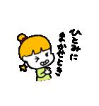 大阪のひとみちゃん(個別スタンプ:15)