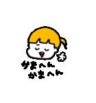 大阪のひとみちゃん(個別スタンプ:16)