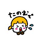 大阪のひとみちゃん(個別スタンプ:17)
