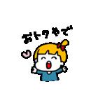 大阪のひとみちゃん(個別スタンプ:18)