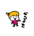 大阪のひとみちゃん(個別スタンプ:19)