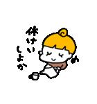 大阪のひとみちゃん(個別スタンプ:20)