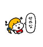 大阪のひとみちゃん(個別スタンプ:21)