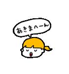 大阪のひとみちゃん(個別スタンプ:22)