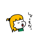 大阪のひとみちゃん(個別スタンプ:23)