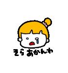 大阪のひとみちゃん(個別スタンプ:24)