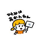 大阪のひとみちゃん(個別スタンプ:25)