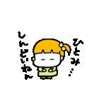 大阪のひとみちゃん(個別スタンプ:26)