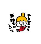 大阪のひとみちゃん(個別スタンプ:28)