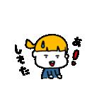 大阪のひとみちゃん(個別スタンプ:29)