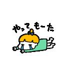 大阪のひとみちゃん(個別スタンプ:30)