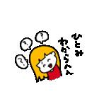 大阪のひとみちゃん(個別スタンプ:31)