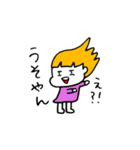 大阪のひとみちゃん(個別スタンプ:33)