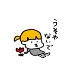 大阪のひとみちゃん(個別スタンプ:34)
