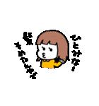 大阪のひとみちゃん(個別スタンプ:35)