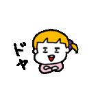 大阪のひとみちゃん(個別スタンプ:37)