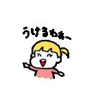 大阪のひとみちゃん(個別スタンプ:38)