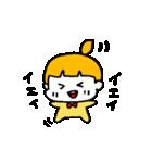 大阪のひとみちゃん(個別スタンプ:40)