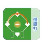 野球実況応援スタンプ1(個別スタンプ:37)
