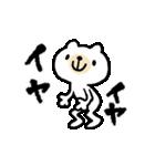 激!うごくリアクションくまさん★(個別スタンプ:01)