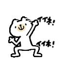 激!うごくリアクションくまさん★(個別スタンプ:03)