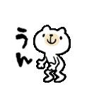 激!うごくリアクションくまさん★(個別スタンプ:05)