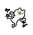 激!うごくリアクションくまさん★(個別スタンプ:06)