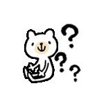 激!うごくリアクションくまさん★(個別スタンプ:07)