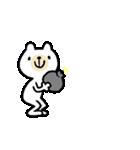 激!うごくリアクションくまさん★(個別スタンプ:08)