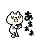 激!うごくリアクションくまさん★(個別スタンプ:10)