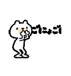 激!うごくリアクションくまさん★(個別スタンプ:13)