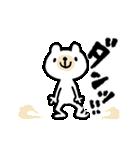 激!うごくリアクションくまさん★(個別スタンプ:16)