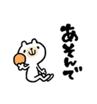 激!うごくリアクションくまさん★(個別スタンプ:17)