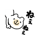 激!うごくリアクションくまさん★(個別スタンプ:18)