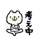激!うごくリアクションくまさん★(個別スタンプ:21)